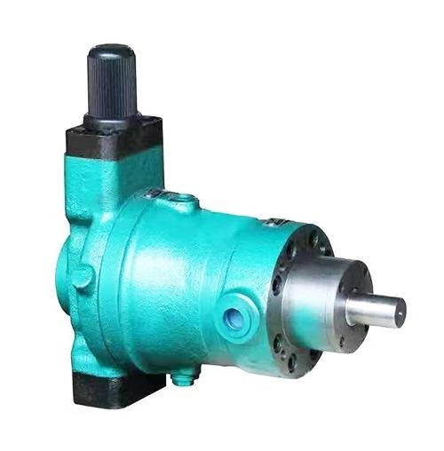 YCY14-1B压力补偿变量轴向柱塞泵